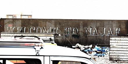 Welcome to Najaf