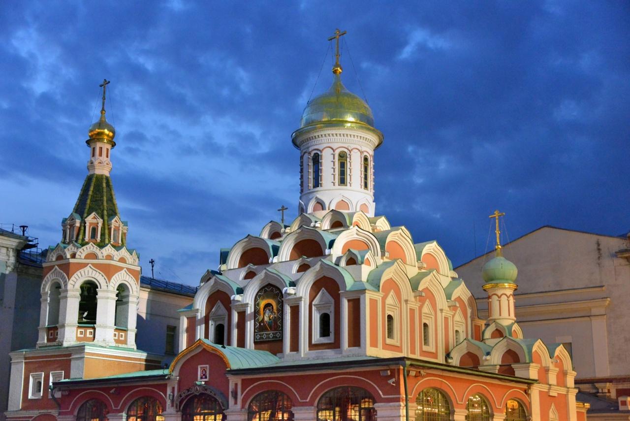 Russia Road